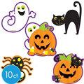 Halloween Cutouts 10ct